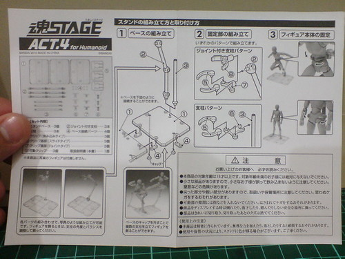 Soul Stage Act 4 for Humanoid Clear Part 1