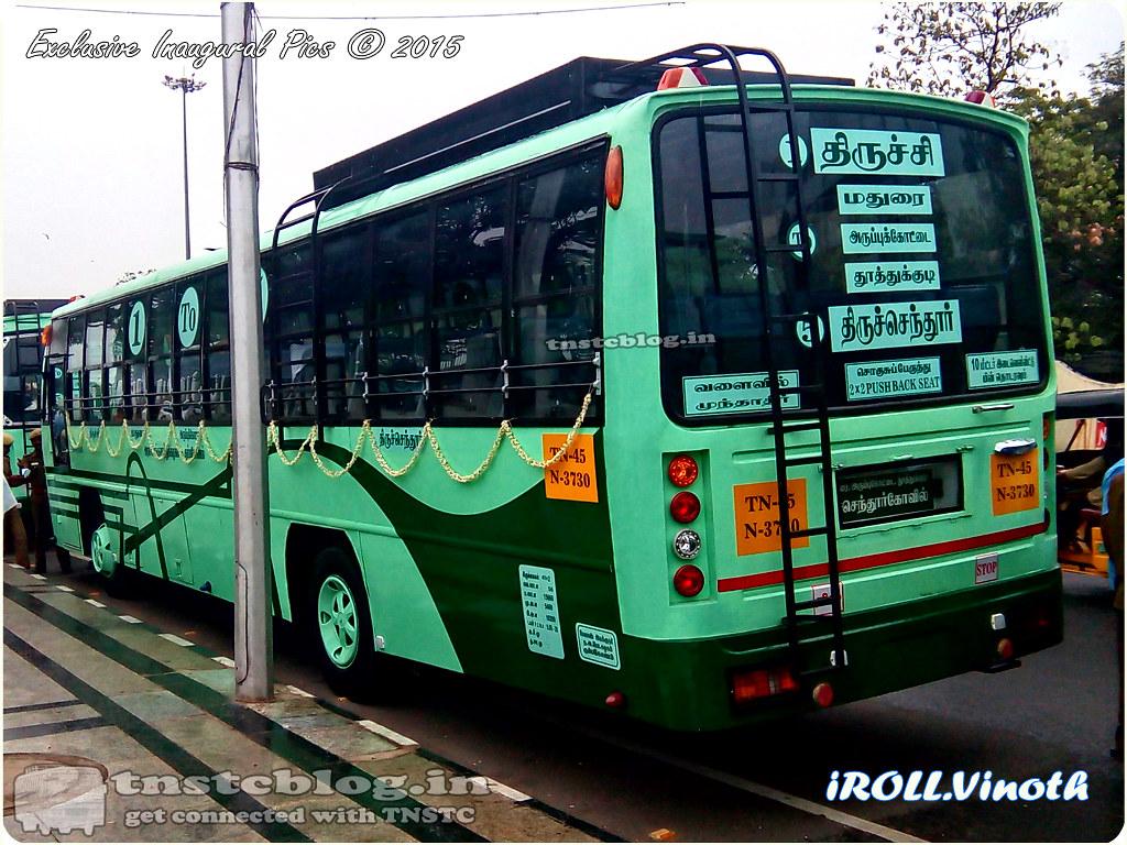TN-45N-3730 SD