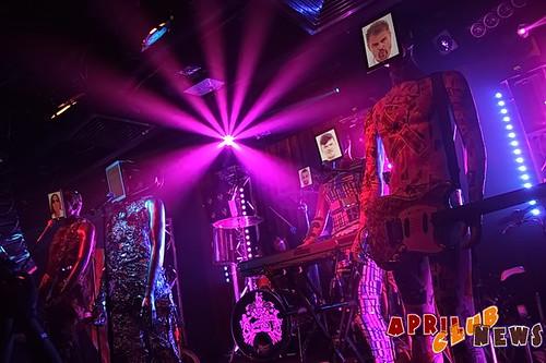 Клуб ночной би 2 disco ночной клуб