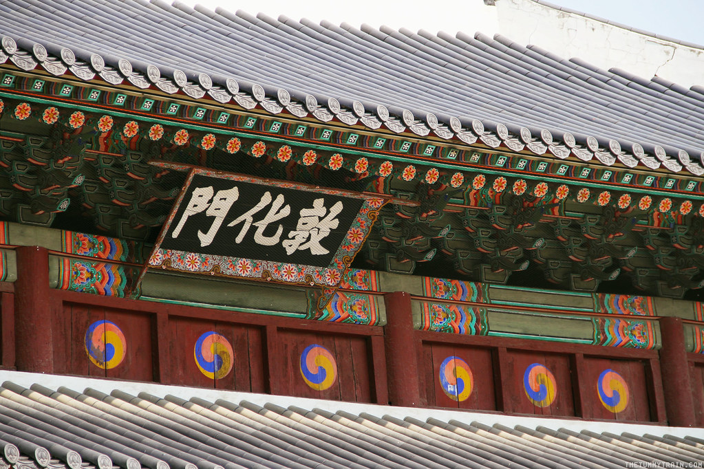 33401549551 71251c4972 b - Seoul-ful Spring 2016: Greeting the first blooms at Changdeokgung Palace