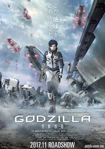 Godzilla Kaiju Planet