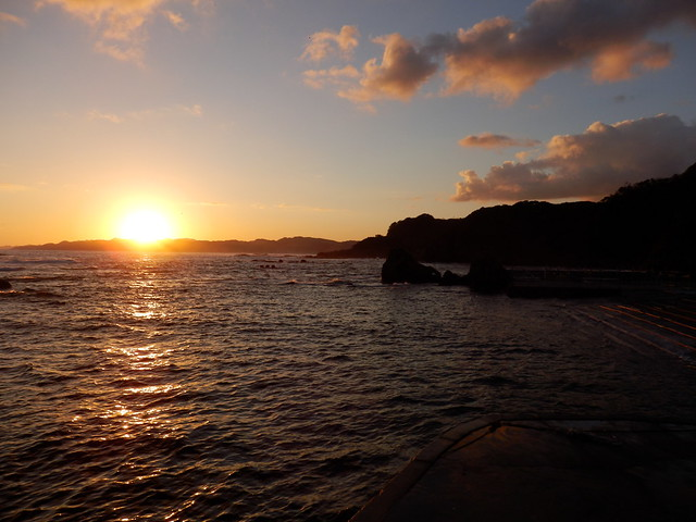 Izu Island City