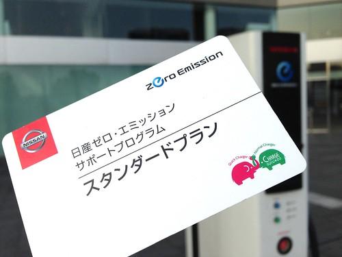 新ZESPカード(サンプル)