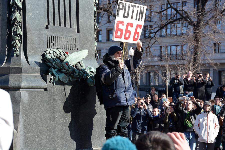 Путин 666 плакат