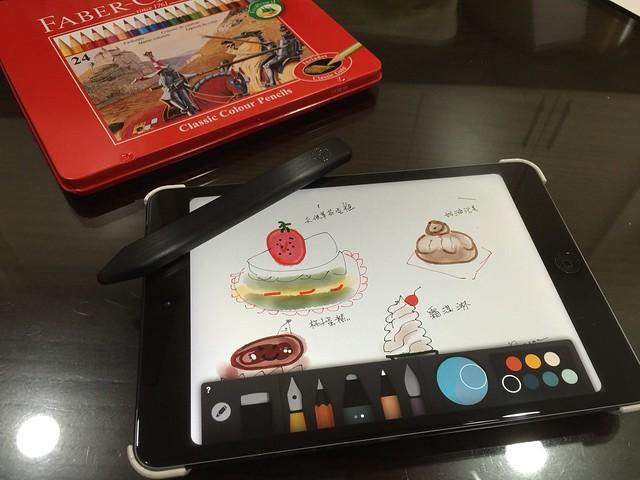 Pencil觸控筆與Paper App