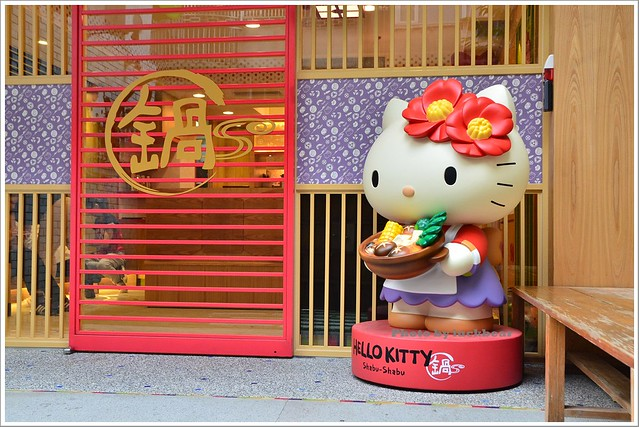 Hello kitty shabu shabu涮涮鍋000-DSC_6997
