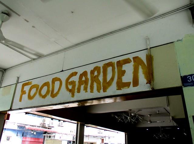 Food Garden, Sibu