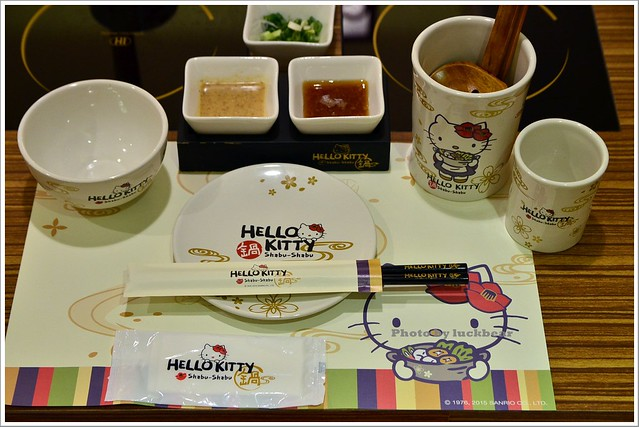 Hello kitty shabu shabu涮涮鍋003-DSC_7007