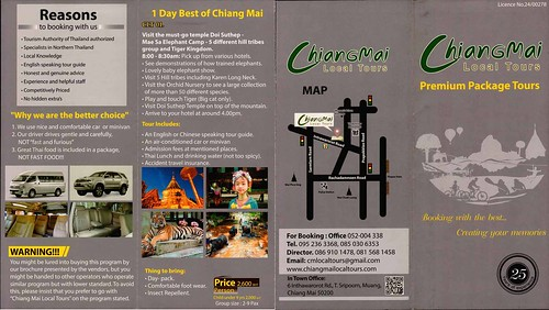 Brochure Chiang Mai Local Tours Chiang Mai Thailand 1