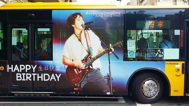 OFD in Taipei_52
