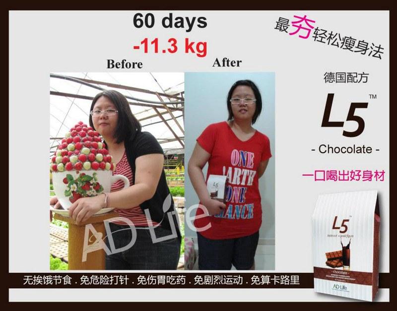 Testimonial Person 2 A2Dlife L5 Chocolate 2