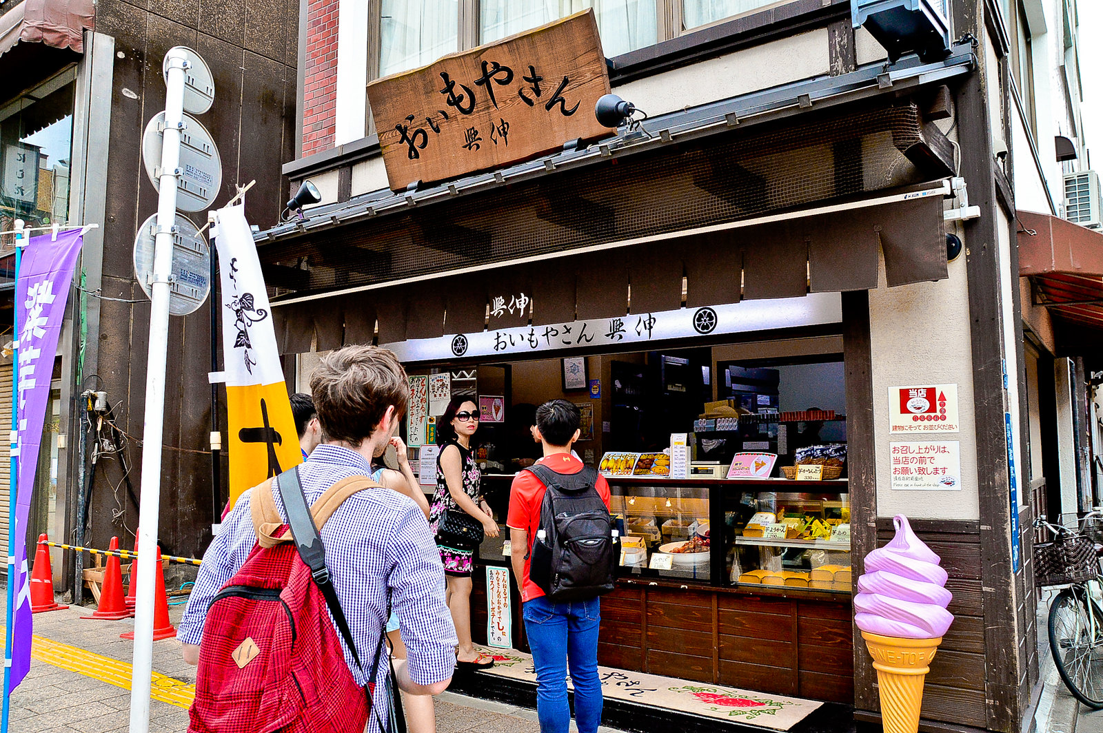 Shop, Asakusa
