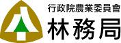 林務局logo