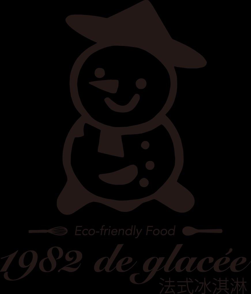 地球日綠色市集攤位-1982 de glacée 法式冰淇淋
