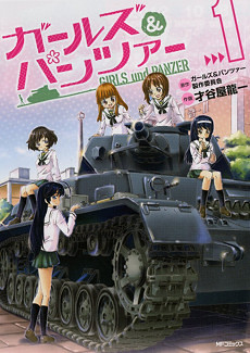 Girls und Panzer Specials - Girls & Panzer Specials | Girls and Panzer Specials | Girls & Panzer OVAs