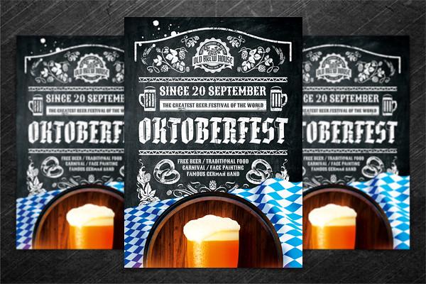 oktoberfest festival poster vol 4  psd template