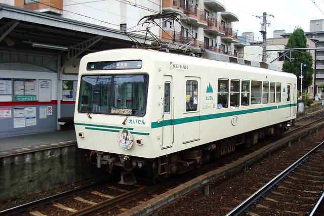 2015/06 叡山電車×きんいろモザイク ラッピング車両 #30