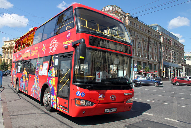 how to catch the bus to moscow