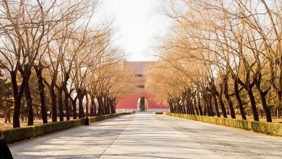 Beijing Dec 2014 - 1112