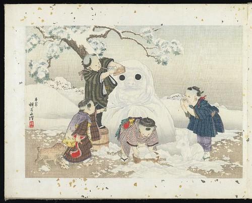 Japanese Paintings: Children's Games, 1894