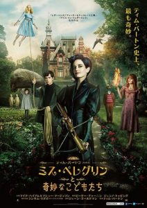 「Miss Peregrines Home for Peculiar Children」のポスターの写真