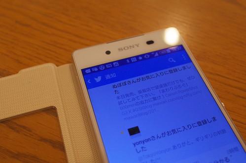 SmartWatch3 SWR50 34