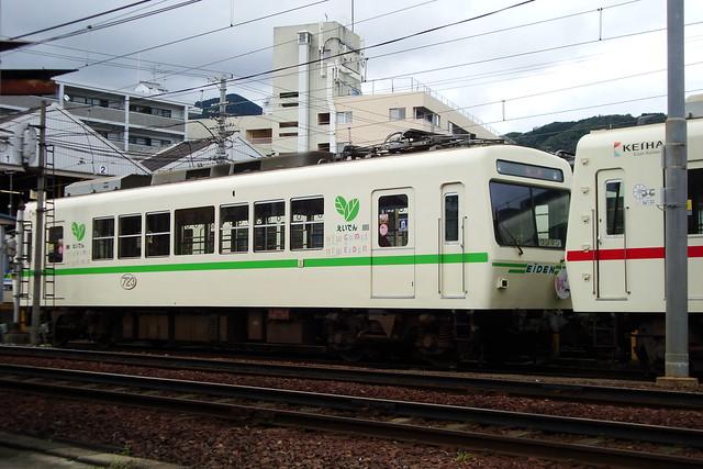 2015/06 叡山電車×NEW GAME! ラッピング車両 #20