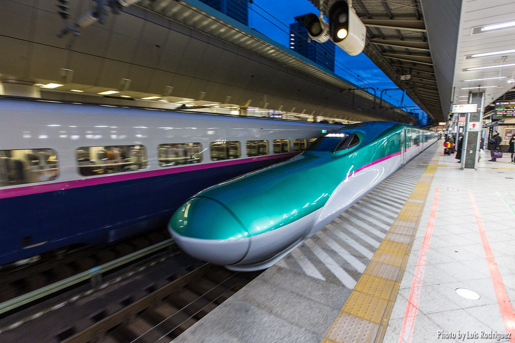 Shinkansen 50 años