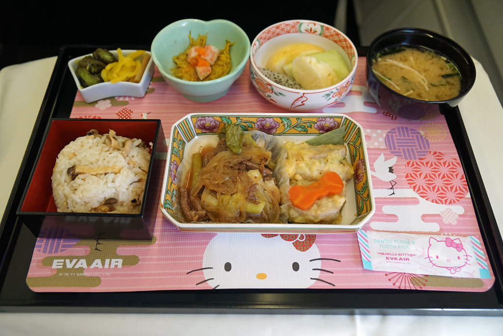 Eva Air Hello Kitty Meal Hot Dishes Of The Japanese Meal