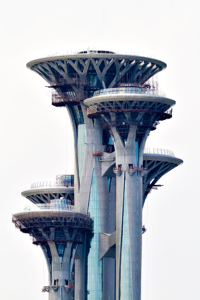 Olympic Park Observation Tower