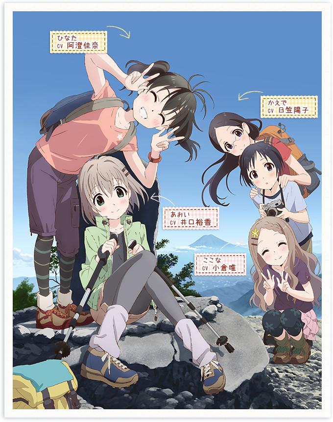 140703 - 片長增為15分鐘的7/9新動畫《前進吧!登山少女 2nd Season》發表新聲優&新預告片!
