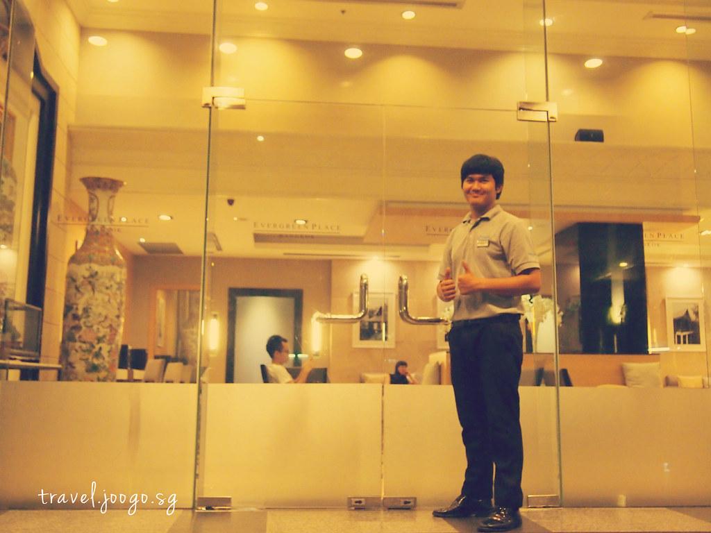 Evergreen Place 2 - travel.joogo.sg
