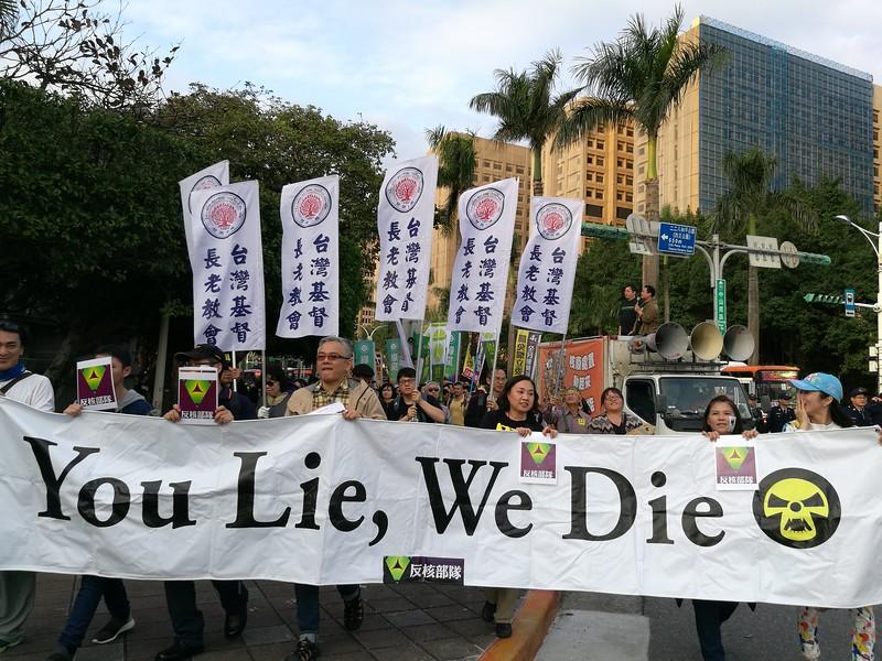 20170311 廢核遊行-台北