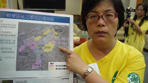 簡小姐與2009年區域計劃範圍圖