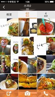「十分鐘寫好一篇美食部落格日記」之美食部落客養成計畫大公開:以開飯相本app示範 @amarylliss。艾瑪[隨處走走]