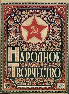 narod_tvorch_1938_02_01