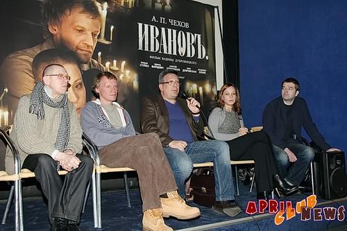 Пресс-конференция фильма «Ивановъ»