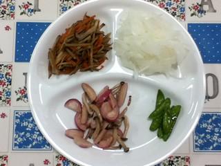 収穫日の夕食