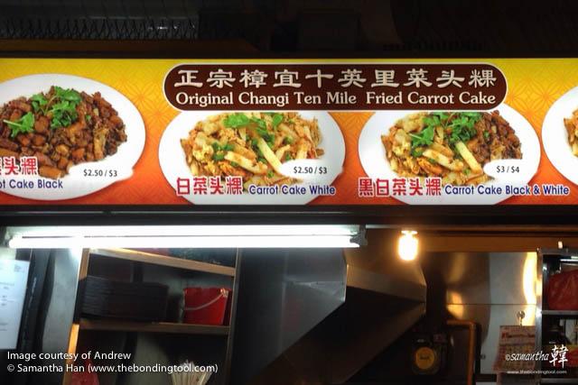 Original Changi Ten Mile Fried Carrot Cake-