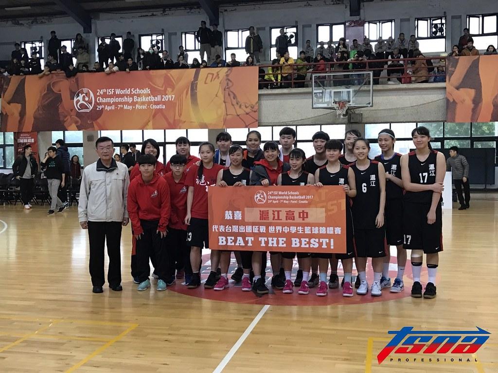 滬江高中獲得2017世界中學籃球錦標賽中華隊女子組代表權。(鍾亞芳/攝)