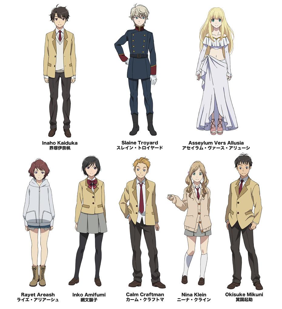 Anime Characters Named Zero : Aldnoah zero main characters inaho kaiduka 界塚伊奈帆