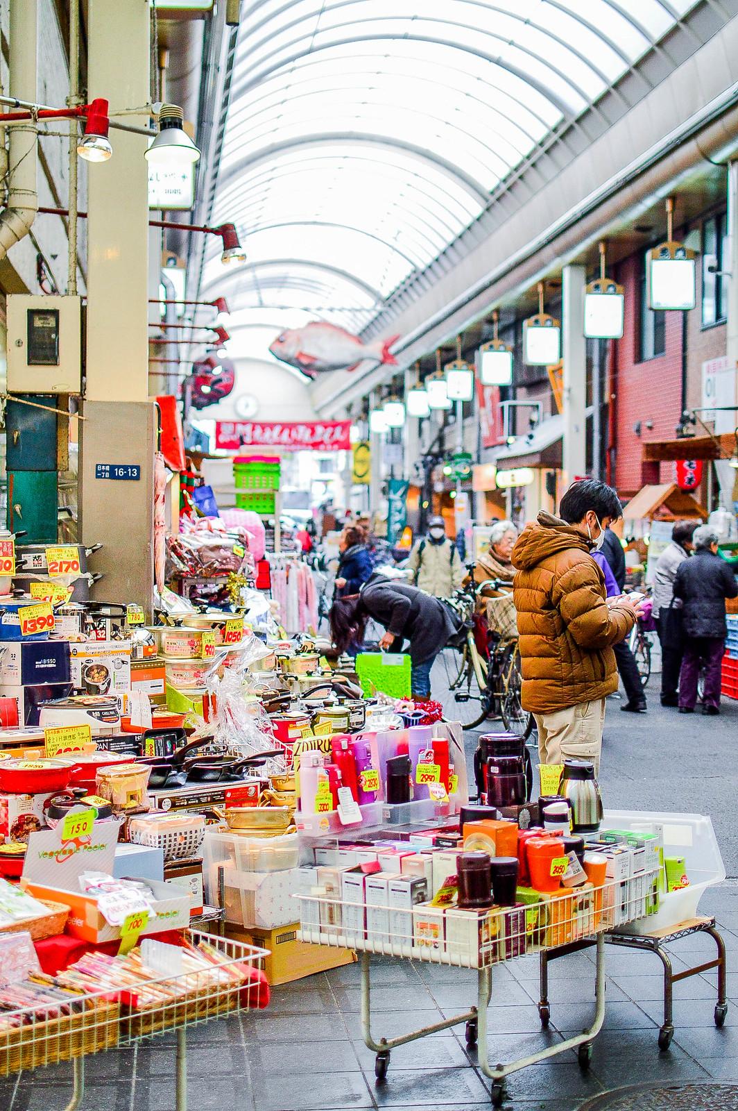 Kuromon Ichiba Market, Osaka