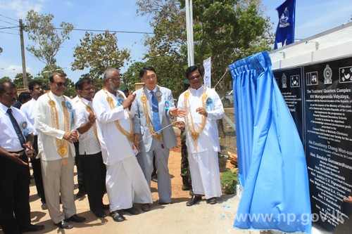 Opening Ceremony of Teachers Quarters Complex of Kili/Murugananda College – 28 July 2014