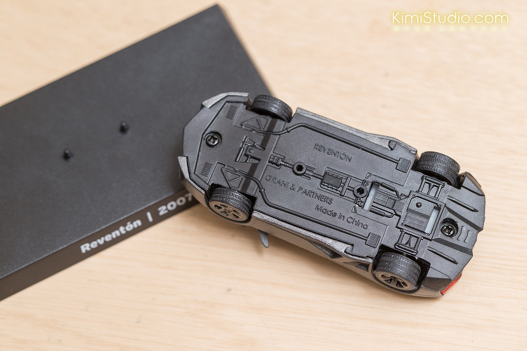 2015.06.18 711 Lamborghini-013