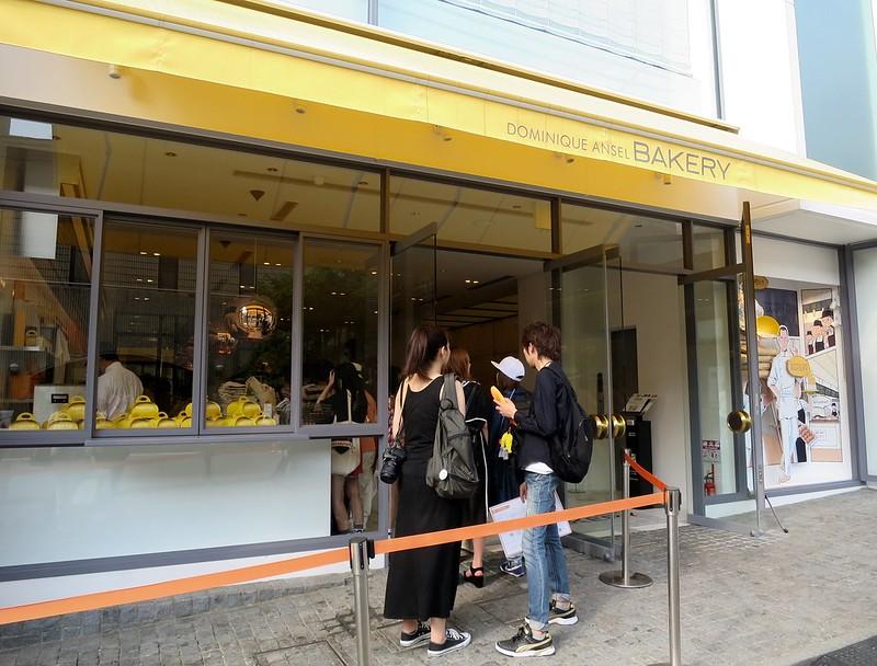 Dominique Ansel Bakery Tokyo