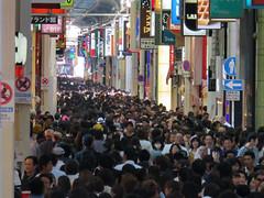 【愛知】百貨店・丸栄、閉店へ 20年めどに新施設YouTube動画>23本 ->画像>69枚