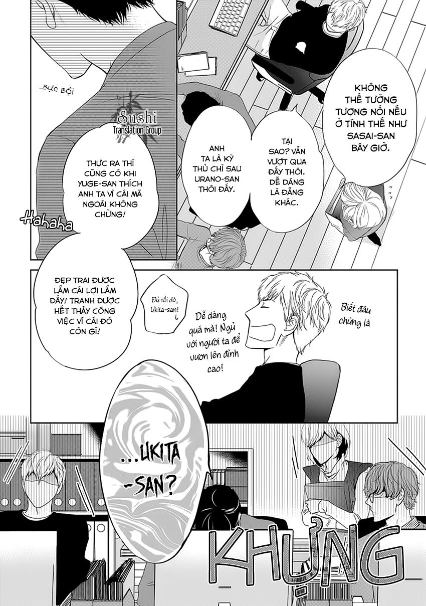 Itsumo-1-(18)