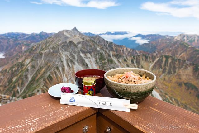 北穂高小屋 牛丼と風景/Lunch in Hutte Kitahotaka