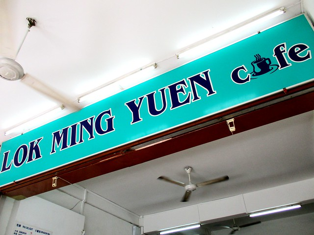 Lok Ming Yuen Cafe, Sibu