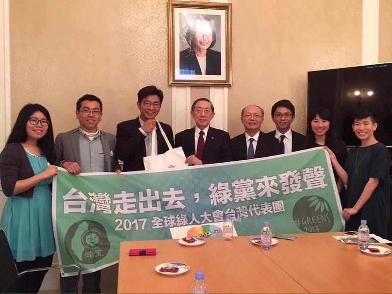 智慧城市,生態外交  台灣綠黨團參訪駐英代表處